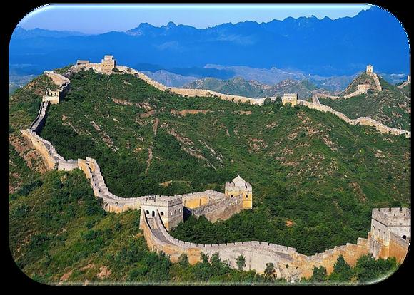 北京Bei Jing