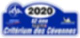 CVN-2020 - Plaque Moderne.png