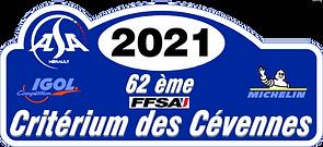 CVN-2021 - Plaque Modern PNG.png