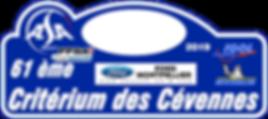 CVN-2019 - Plaque moderne.png