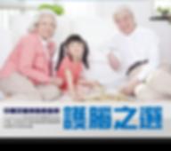 Somazina_Web_180820Chin_Home Page copy 3