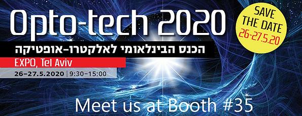 Newtech 2020_duma.png