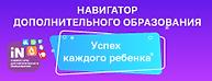 230х88_под-лого.png