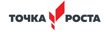 tochka_rosta_logotip_2.png