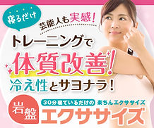 side_ganban.jpg