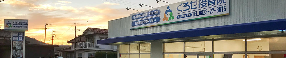 gaikan_02.jpg