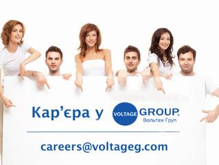 Кар'єра у Вольтаж Груп