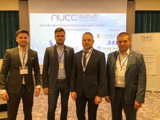 Representatives of Voltage Group visited Norwegian-Ukrainian Networking Forum