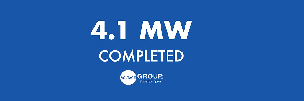Voltage Group is an EPC contractor for solar power plants development