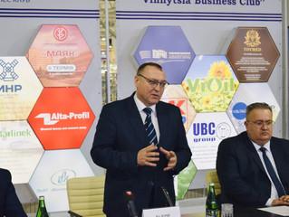 Vinnytsia Region Industrial Potential Development
