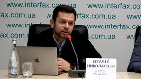 Выступление Виталия Николаенко, Интерфакс Украина, 20.11.2020. Пути развития солнечной энергетики.