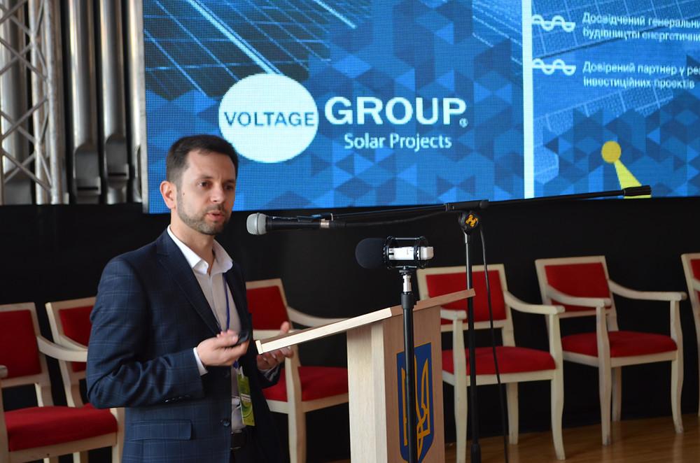 Виступ Директора Компанії Voltage Group - Віталія Николаєнка на Green Energy Forum 2018