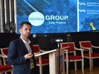 Green Energy Форум 2018 у Хмельницькому