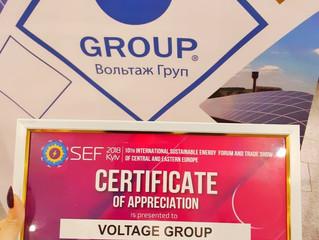 Voltage Group на SEF 2018 у Києві, Україна