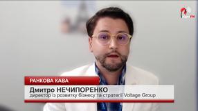Дмитро Нечипоренко виступив спікером онлайн-ефіру програми «Ранкова кава» аграрного медіа-ресурсу