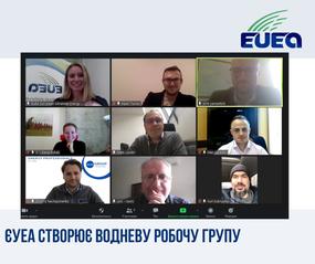 Дмитро Нечипоренко очолив робочу групу із розвитку водневої енергетики EUEA