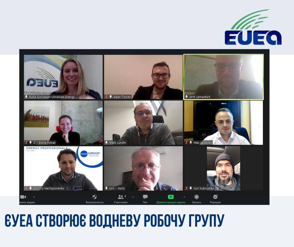 Джерело фото - Європейсько-Українське Енергетичне Агенство