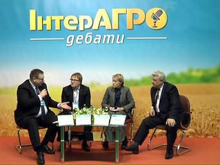 InterAGRO - international agricultural exhibition. Kyiv, Ukraine.