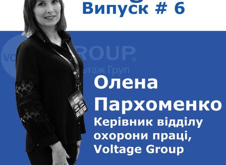 Voltage Group презентувала 6-й випуск подкасту #EnergoRada