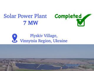 7 MW Solar Project Completion Announcement / Завершення сонячного проекту 7 МВт