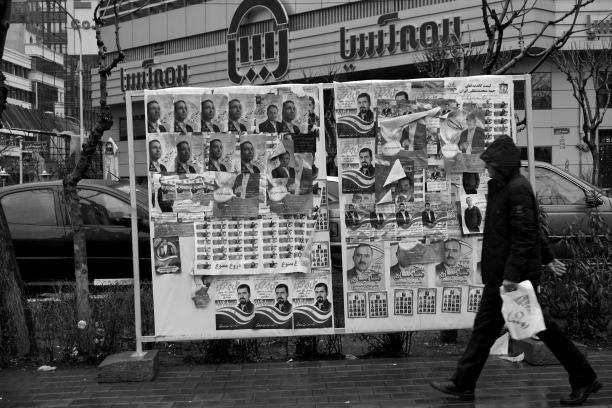 Teherans Jugend zeigt kaum Interesse an den Wahlen