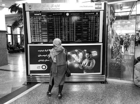 Tehran Railway Station. Picture: TM