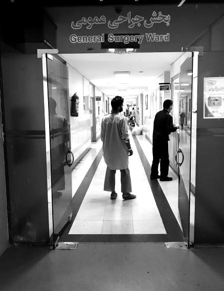 Das überforderte Gesundheitssystem hat kaum Platz für Afghanen. Bild: TM