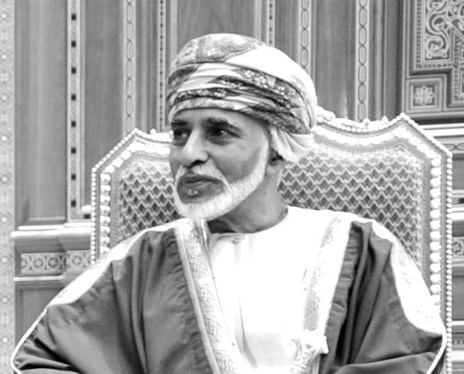 Stiller Diplomat: Sultan Quabus bin Said
