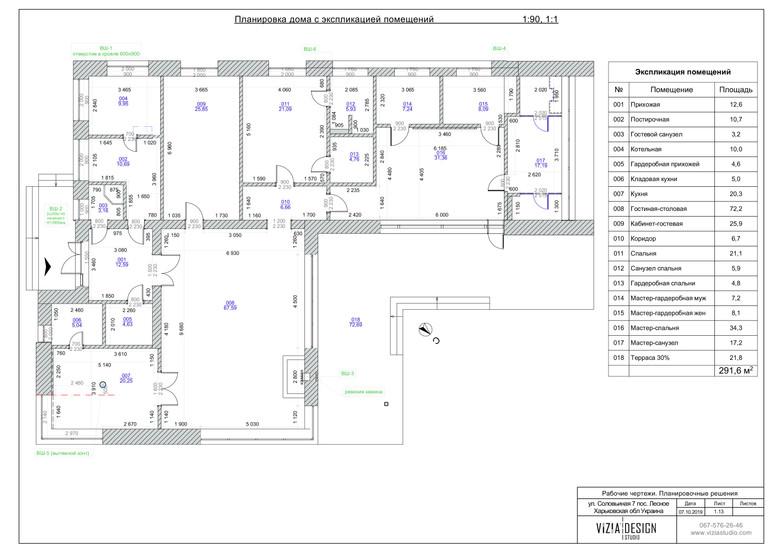 floor plan explication.jpg
