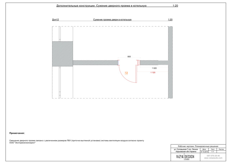 additional_12.jpg