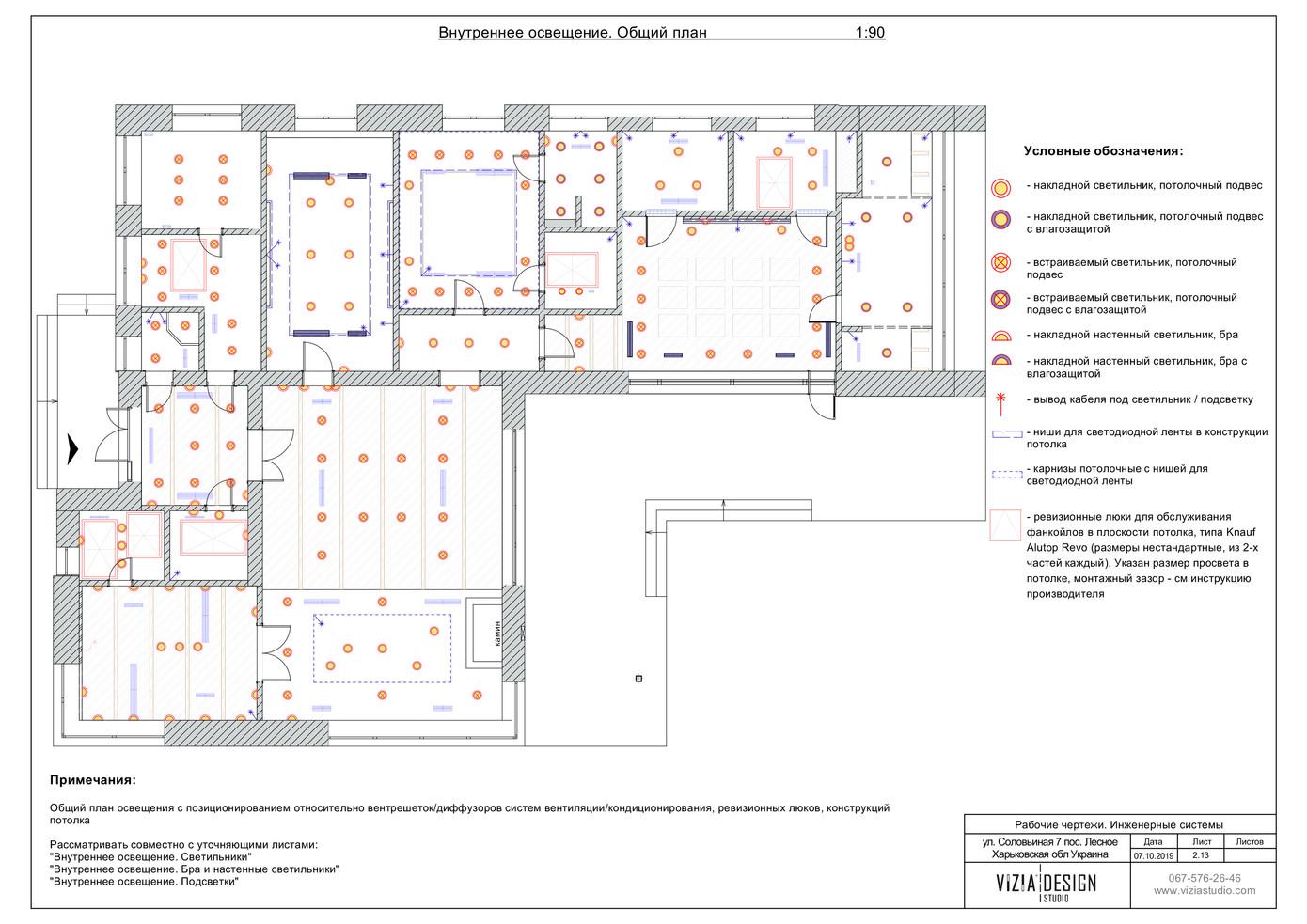 indoor illumination layout.jpg