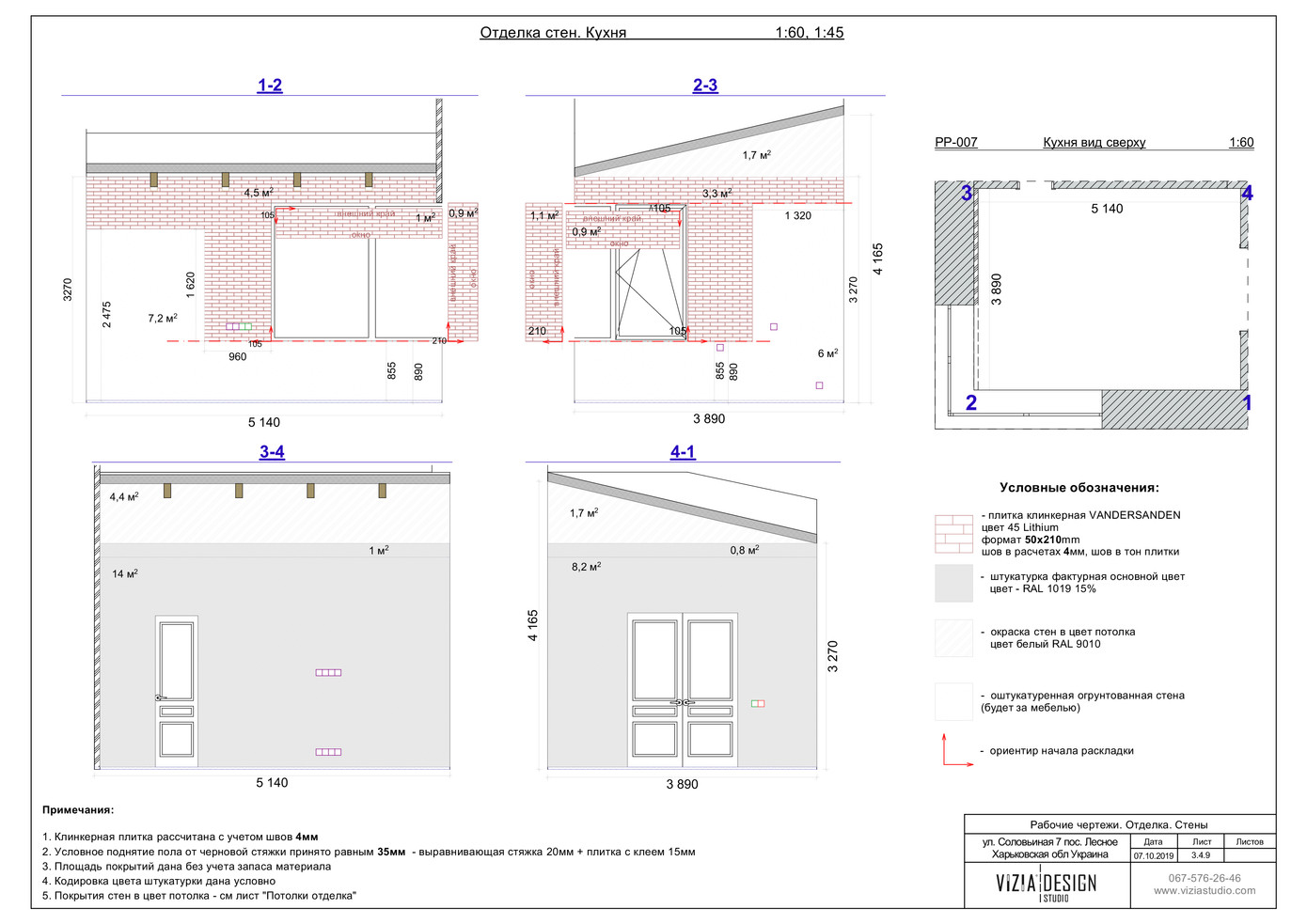 kitchen walls layout.jpg