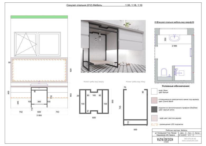 furniture bedroom bathroom.jpg