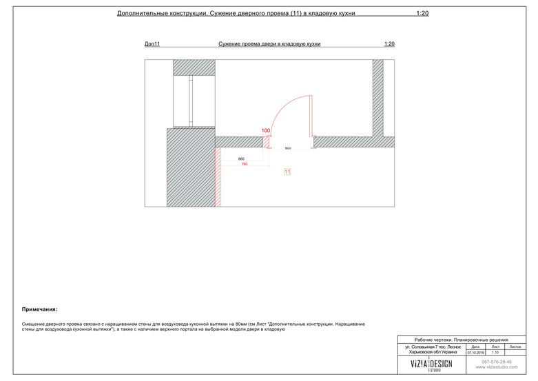 additional_11.jpg