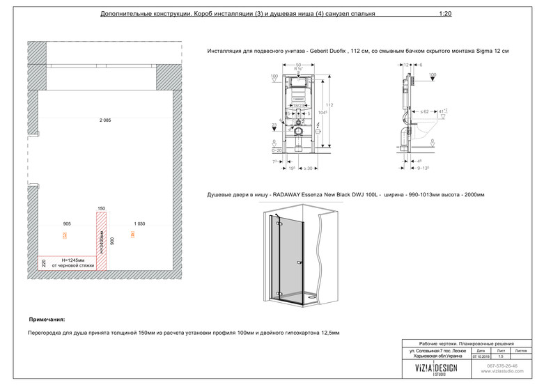 additional_3-4.jpg