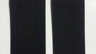 B-35 Floor mats (pair)