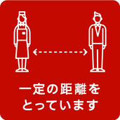 I-5pictogram.png