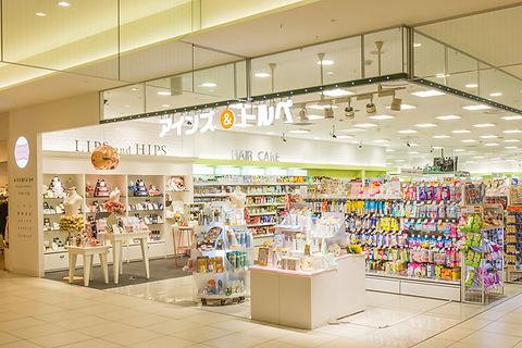 アインズ&トルペ 札幌パセオ店