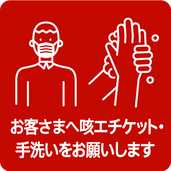 I-6pictogram.png
