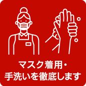 I-1pictogram.png