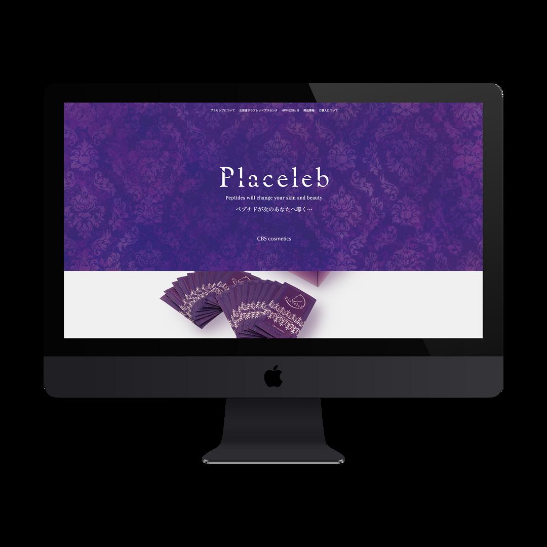 Placeleb