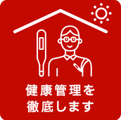 I-2pictogram.png