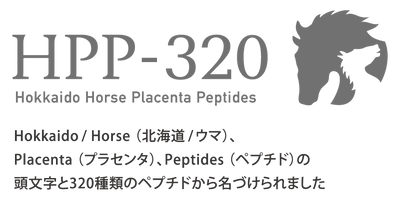 HPP-320