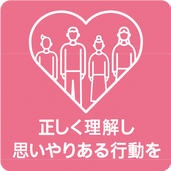 01pictogram_jinken.png