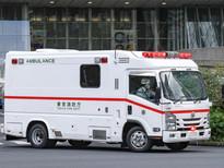東京消防庁:特殊救急車
