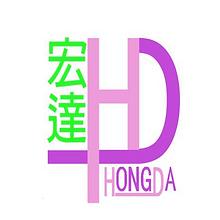 logo_0005_hong-da-logo.png