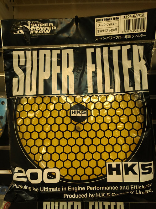 HKS Super Filter Replacement