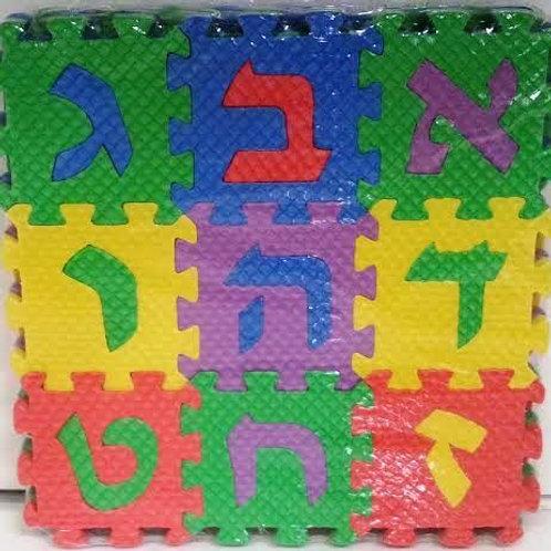 Mini skum bogstaver
