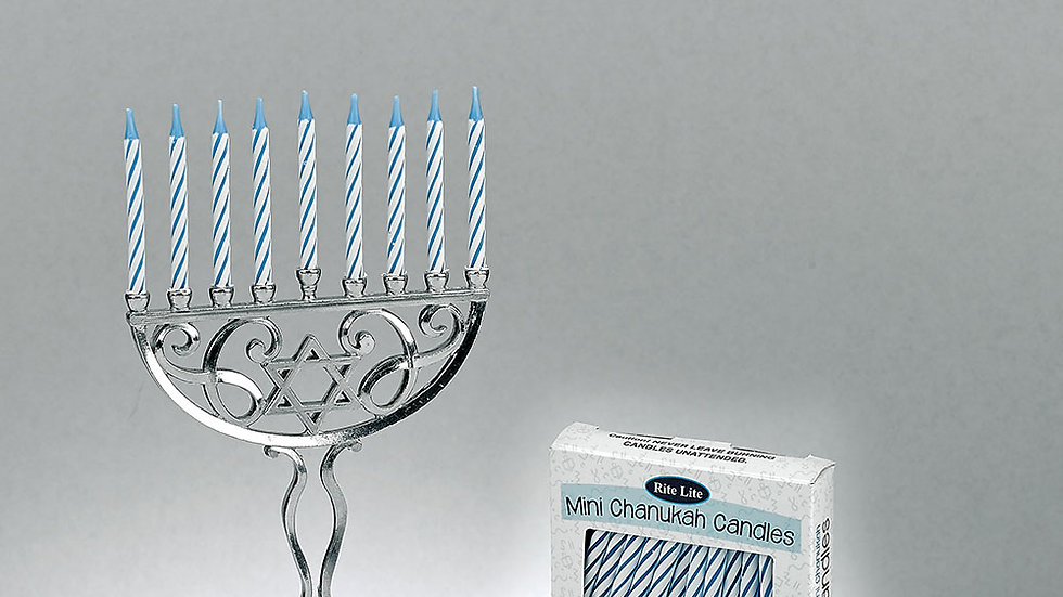 mini menorah set