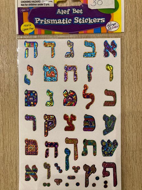 Alef bet prismatic stickers Klistermærker med bogstaver og vokaler